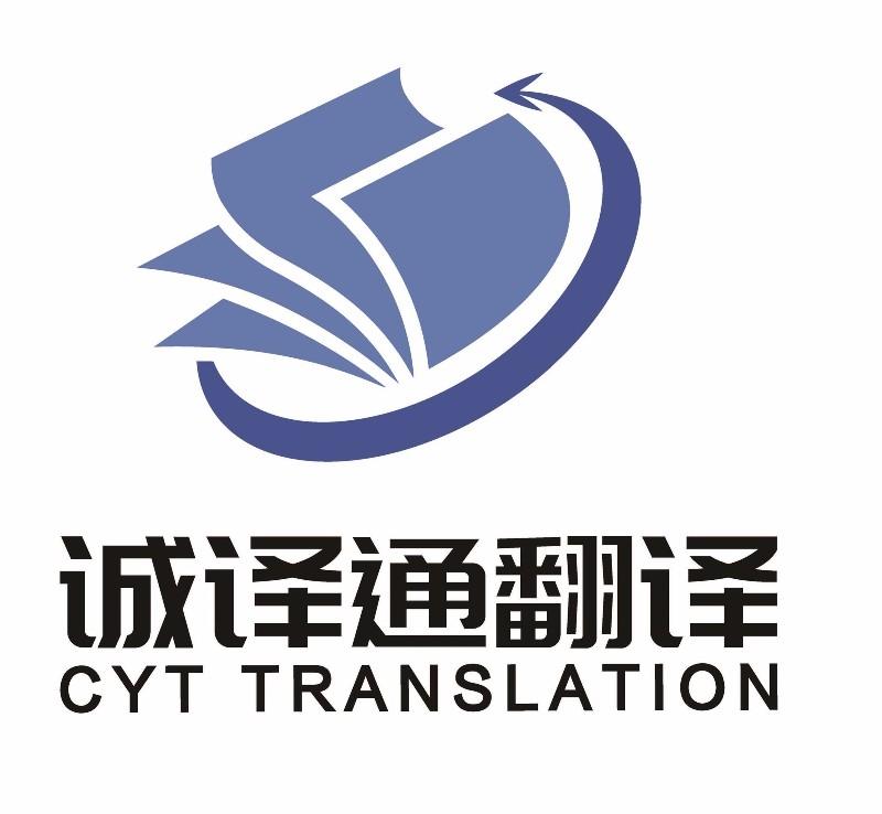 苏州产品说明书翻译公司