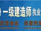 西安优路教育建造师培训课程设置