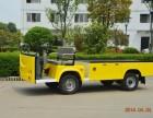 四轮纯电动搬运车,无顶棚,可定制,节能环保
