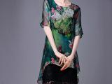 2015夏装新款女时尚英伦真丝印花连衣裙假两件蕾丝桑蚕丝不规则裙