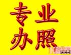 鸠江区政府周边代理记账报税注册公司上门找安诚孙秀丽会计