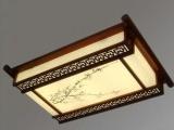 LED客厅书房灯饰简约时尚现代中式卧室吸