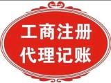 重庆荣昌区营业执照代办重庆公司注册可提供地址