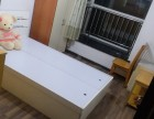 京汉旭城房东直租木地板空调一人一间