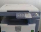 东芝166复印机A3幅面,打印.复印.扫描