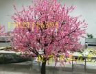 仿真树定做桃花树樱花树现场安装设计北京厂家电话
