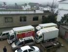 花果园 公司搬家 居民搬家 设备迁移