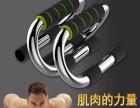 健身器材家用多功能训练套装