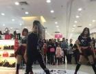 企石哪有专业舞蹈学 企石国际js舞蹈培训
