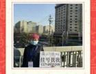北京协和医院挂号 同仁医院 儿童医院挂号