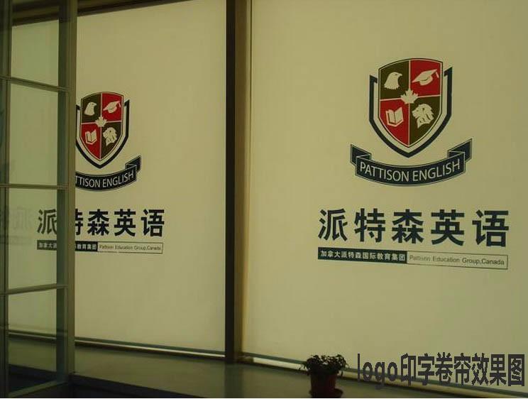 上海浦东定做窗帘 浦东新区定做办公室遮阳窗帘遮光卷帘铝百叶