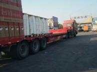 天津庆源物流至全国各地货物运输 整车零担 行李托运 长途搬家