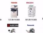 银川专业打印机、复印机维修,硒鼓加粉,耗材配送
