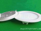新款商用塑料节能圆形面板LED灯具外壳 LED塑料面板灯外壳配件