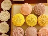 中秋月饼DIY粽子diy茶歇下午茶冷餐自助餐
