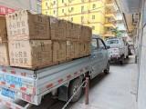 兰州搬家拉货拉运货运出租