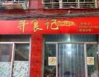 钟林路 钟山村店铺转让 酒楼餐饮 商业街卖场
