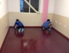 瓷砖美缝,开荒保洁,沙发地毯清洗,石材翻新,地打蜡