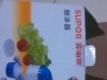苏泊尔刨冰器低价出售