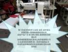 正品标准牌3-8B 综合送料高车皮具 皮革 皮包袋缝纫机针车