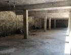 厂房、生产加工、库房、车库
