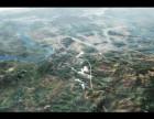 高速公路三维动画片制作 公路投标动画片制作
