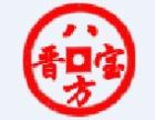 广州越秀区古董鉴定,权威拍卖公司