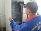 台州市家电清洗品牌分部装修行业转行空调清洗服务考察网点