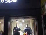 老公园 重百商场 服饰鞋包 商业街卖场