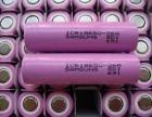 昆山新能源汽车电池回收 锂电池电芯回收 拆机18650回收