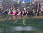 水上运动+体验式拓展 纵情山水 冰凉夏日