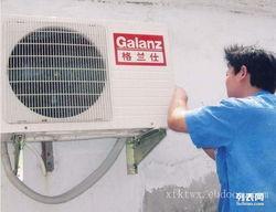 成都龙江小区周边空调维修 移机 加氟 打孔