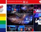 南京年会摄影摄像(拍摄)服务找超新影像