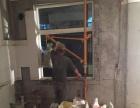 专业敲墙,拆除店面搬运,清运垃圾,材料等