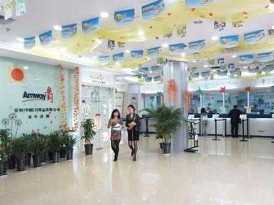 北京市房山区安利专卖店地址安利纽崔莱正品送货上门