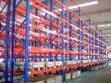 齐天货架坚持守则,实践优质立体货架厂家产品