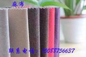 优质沙发麻布面料环保皮革软包面料厂家直销低价供应