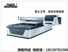 江苏欧迈数码彩印设备有限公司