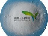 天科廠家直供碳酸氫鈉