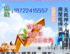 天津无抵押贷款只需到银行一次