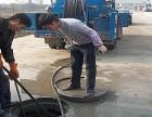 仪征环保公司承接小区单位酒店工地管道清洗管道疏疏通抽粪