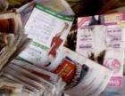 广东广州长期大量高价回收书本纸 书芯