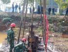 地质钻探,勘察钻机