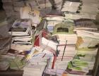 长沙废纸回收专业销毁