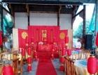 专业定制大型草坪婚礼 中式婚礼