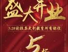 廉江灵创电脑设计培训平面设计广告设计淘宝美工