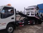 遵义汽车救援 拖车 搭电 补胎 换胎 送油 高速救援