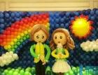 贵阳婚庆、宝宝宴、车展、周年庆等气球装饰布置