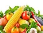 全珠海蔬菜.肉类.干货.粮油.等农副产品配送,食堂承包.管理
