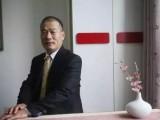 2020年2月26日在广州举办罗氏正骨手法研修班